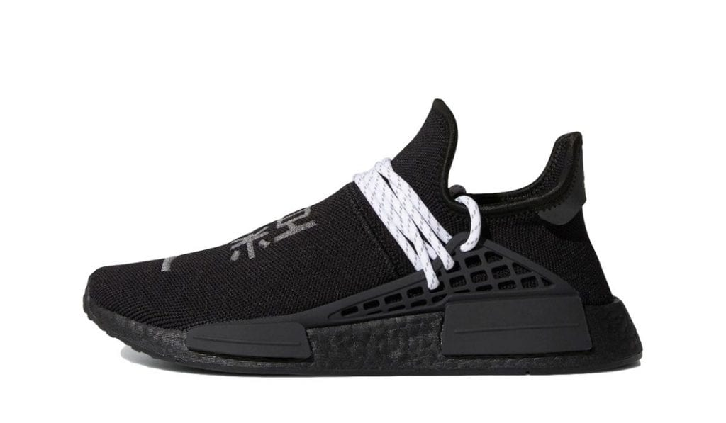 NMD HU Black White Sort Hvid